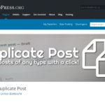 WordPress 記事を複製する方法